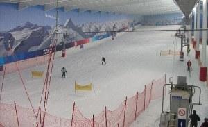 Hemel Hempstead Snow Centre
